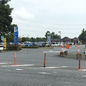 東松山方面よりお越しの場合は、吉見町の道の駅を目印にして頂くと分かりやすいと思います。
